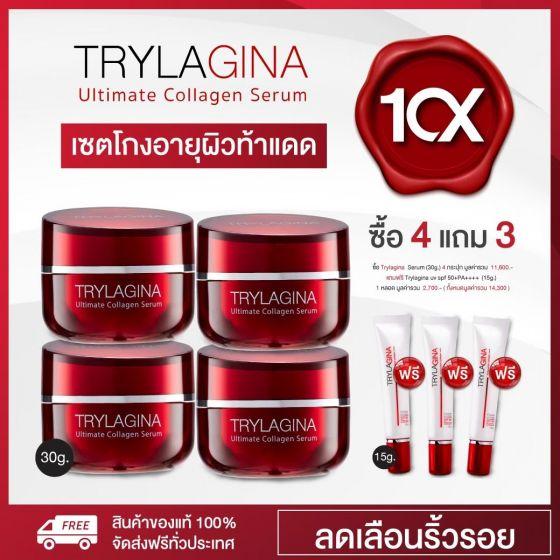 Trylagina collagen serum 10x ไตรลาจีน่า เซรั่ม (ซื้อ 4 กระปุก + แถมฟรีกันแดด 3 หลอด)
